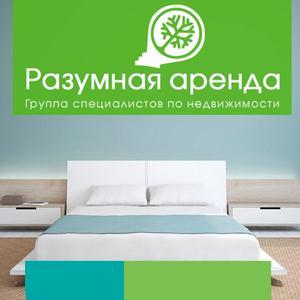 Аренда квартир и офисов Дружной Горки