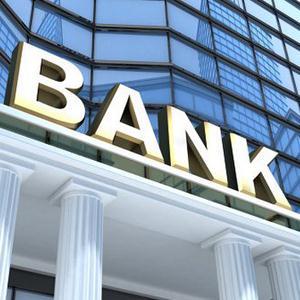 Банки Дружной Горки