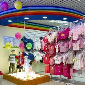 Детские магазины Дружной Горки