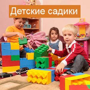 Детские сады Дружной Горки