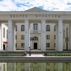 Дворцы и дома культуры Дружной Горки