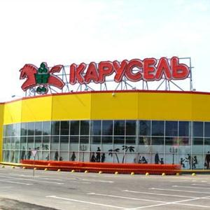 Гипермаркеты Дружной Горки