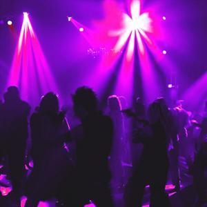 Ночные клубы Дружной Горки