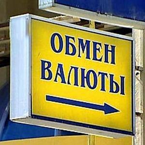 Обмен валют Дружной Горки