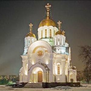 Религиозные учреждения Дружной Горки