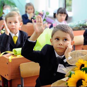 Школы Дружной Горки