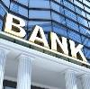 Банки в Дружной Горке