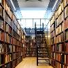 Библиотеки в Дружной Горке