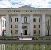 Дворцы и дома культуры в Дружной Горке