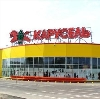 Гипермаркеты в Дружной Горке
