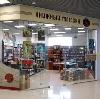 Книжные магазины в Дружной Горке