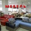 Магазины мебели в Дружной Горке