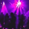 Ночные клубы в Дружной Горке