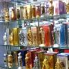 Парфюмерные магазины в Дружной Горке