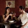 Рестораны, кафе, бары в Дружной Горке