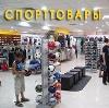 Спортивные магазины в Дружной Горке