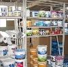 Строительные магазины в Дружной Горке