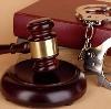 Суды в Дружной Горке