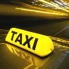 Такси в Дружной Горке