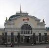 Железнодорожные вокзалы в Дружной Горке