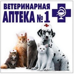 Ветеринарные аптеки Дружной Горки